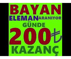 Sohbet Sitesi Bulgar Modeller Aramaktadır !!!