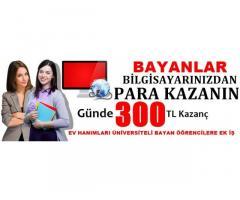 Banka Hesabına 1000 TL alan Kameralı Modeller Sadece Bizde !!!