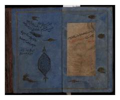Продается Коран 1692 года